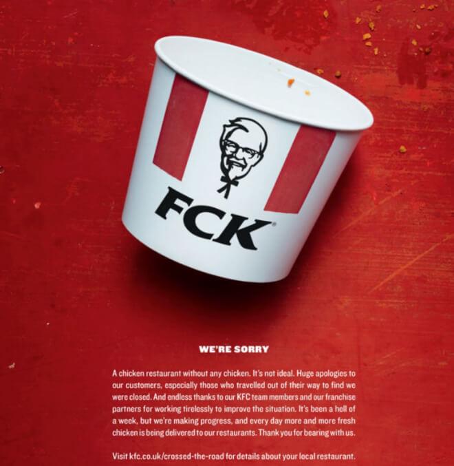 mpunkt Copywriting Beispiel KFC